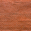 Fragment of red brick wall — Stock Photo