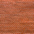 Stock Photo: Fragment of red brick wall