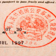 Closeup picture of China stamp on a passport — Stock Photo