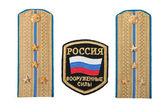 白い背景の上のロシアの軍隊の肩ストラップ — ストック写真