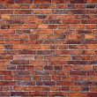 An old brick wall background — Stock Photo
