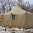 Stock Photo: Army expedition tents