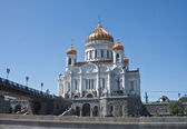 Christ the Savior Cathedral, Moscow — Stock Photo