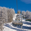 Stock Photo: Ski lift. Ski resort Schladming . Austria