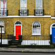 Building in the street of London — Stockfoto