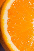 Proportion of ripe orange — Stock Photo