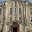 Exterior of the Orthodox Cathedral — Stock Photo