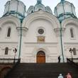 Cathedral of the Orthodox church - Stock Photo