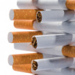 Stock Photo: Few cigarettes