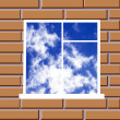 Stock Photo: Window skyward