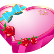 Gift heart of Valentine's Day — Imagen vectorial