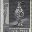 USSR - CIRCA 1966: postage stamp — Stock Photo