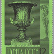 USSR - CIRCA 1966: postage stamp — Stock Photo #5261987