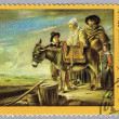 USSR - CIRCA 1972: postage stamp - Stock Photo