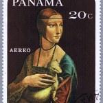 Постер, плакат: PANAMA CIRCA 1967: postage stamp