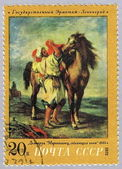 USSR - CIRCA 1972: postage stamp — Stock Photo