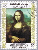 STATE OF UPPER YAFA - CIRCA 1967: postage stamp — Stock Photo