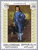 STATE OF UPPER YAFA - CIRCA 1967: postage stamp — Stock Photo