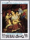 DUBAI - CIRCA 1968: postage stamp — Zdjęcie stockowe