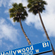 Stock Photo: Hollywood