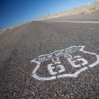 Stock Photo: Route 66.