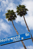 Hollywood — Stock Photo