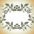 Vintage decoration vector - Stock Vector