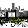 Royalty-Free Stock Vectorafbeeldingen: Urban Sketch