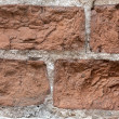 Structure of a  brick wall - Stock Photo