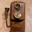 Stock Photo: Old wooden telephone