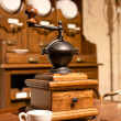 Royalty-Free Stock Photo: Vintage manual wooden coffee grinder