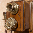 Old wooden telephone — Stock Photo