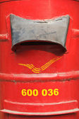 Indian letterbox close up — Stock Photo