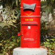 Stock Photo: Indian letterbox