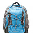 Backpack isolated — Stockfoto