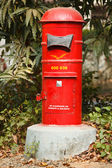 Indian letterbox — Stock Photo