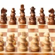 Chess - beginning of game - 图库照片
