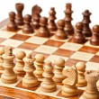 Chess - beginning of game - 
