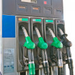 Petrol- station — Stock Photo #5005277