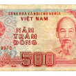 500 dong bill of Vietnam — Stock Photo #4094318
