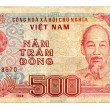 500 dong bill of Vietnam — Stock Photo
