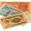 Royalty-Free Stock Photo: Old Russian money