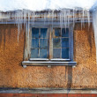 Windows Beneath Icicles — Stock Photo