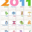 Stock Photo: Calendar for 2011