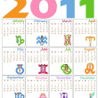 Calendar for 2011 — Stock Photo #4151995