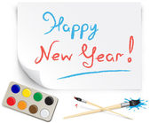 Children's drawing happy new year — Stock Vector