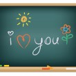 Drawing i love you by a chalk — Stock Vector
