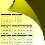2011 Kalender mit amerikanischen Feiertage — Stockvektor