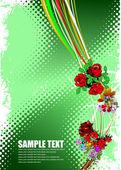 Floral summer background. Vector illustration. Invitation card — Stock Vector