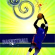 Basketball poster. Vector illustration — Stock Vector #4618110